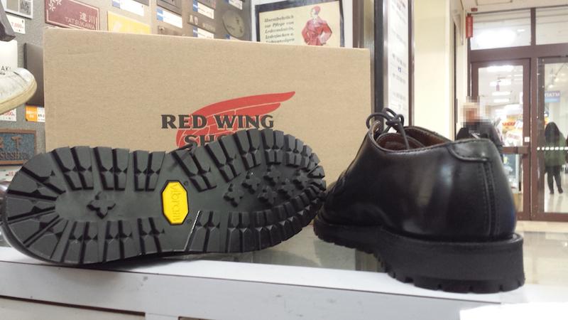 【知っておきたい】RED WING ポストマン靴底修理