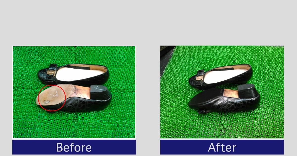 フェラガモ靴底穴あき・かかと修理事例
