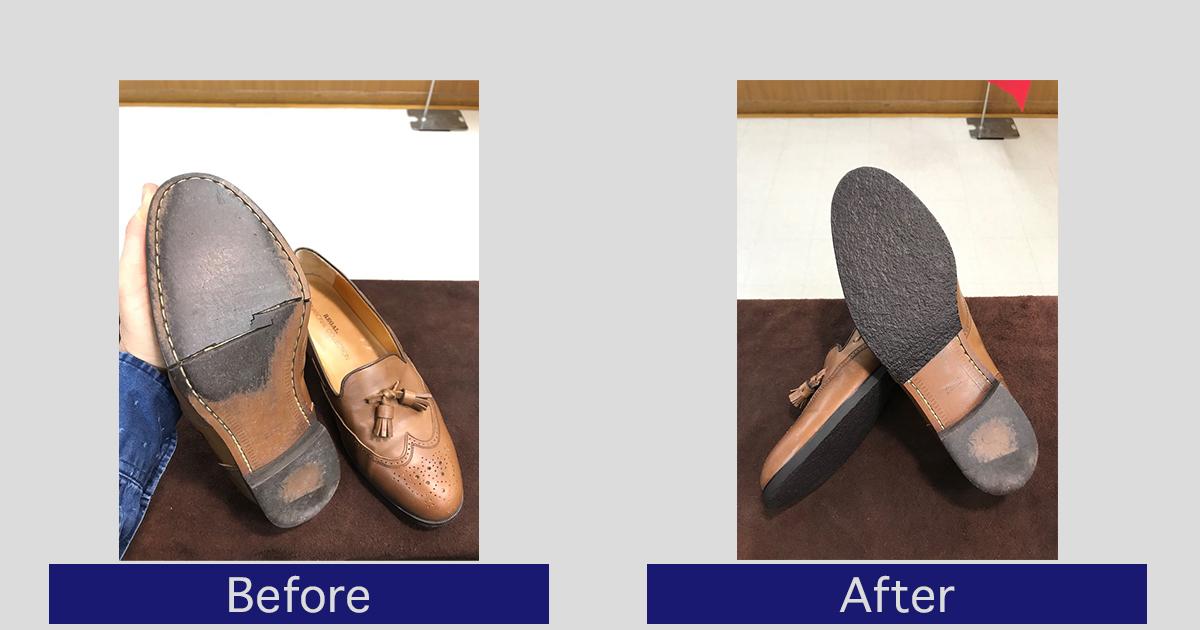【1時間でお直し】リーガル靴底が割れた時の修理