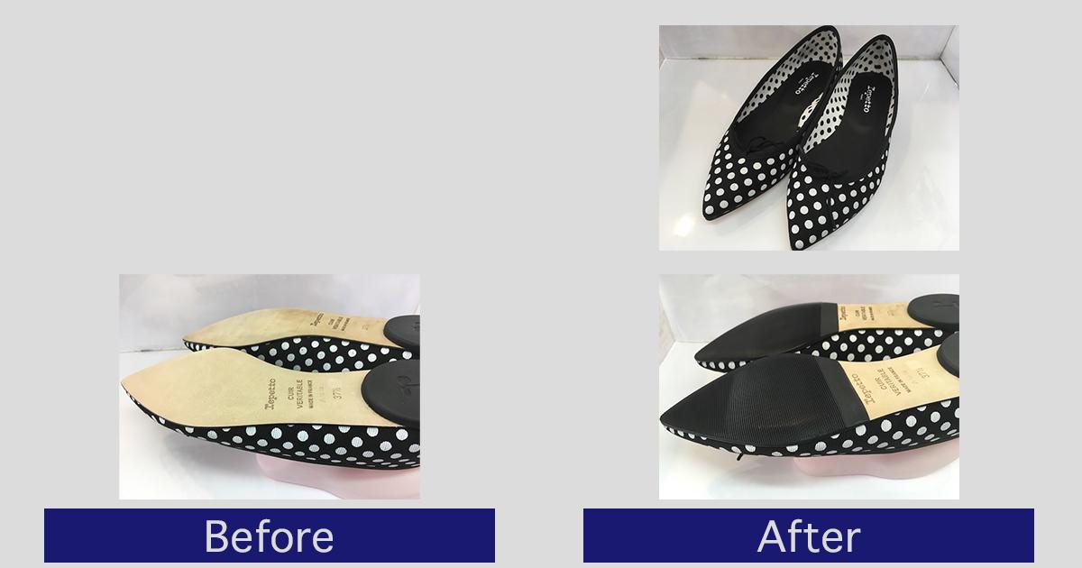 【Repetto】靴底の裏張り修理