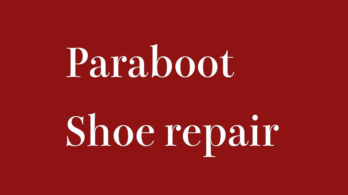 パラブーツ靴修理
